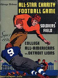 College All-Stars vs. Detroit Lions (September 1, 1936)